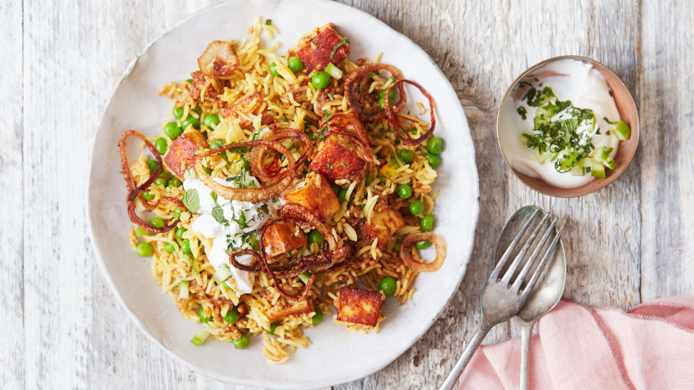 Paneer and Pea Biryani